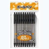 三菱鉛筆 油性ボールペン ニューライナー 0.7 SN-8010P 黒 10本 パック
