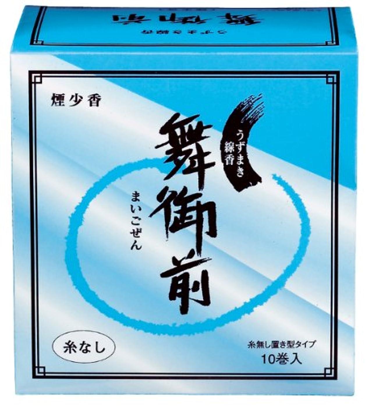 カロリー湿度ゲインセイマルエス 舞御前 煙少香 うずまき線香 10巻 糸なし
