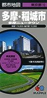 都市地図 東京都 多摩・稲城市 多摩ニュ タウン (地図   マップル)