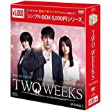 TWO WEEKS DVD-BOX2<シンプルBOXシリーズ>