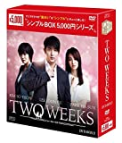 TWO WEEKS DVD-BOX2<シンプルBOXシリーズ>