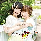 Smile☆Revolution