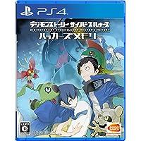 【PS4】デジモンストーリー サイバースルゥース ハッカーズメモリー