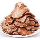 仔牛の牛タン 厚切りスライス お徳用 500g / 牛たん ステーキ 焼肉 焼き肉 タンシチュー 牛肉 肉