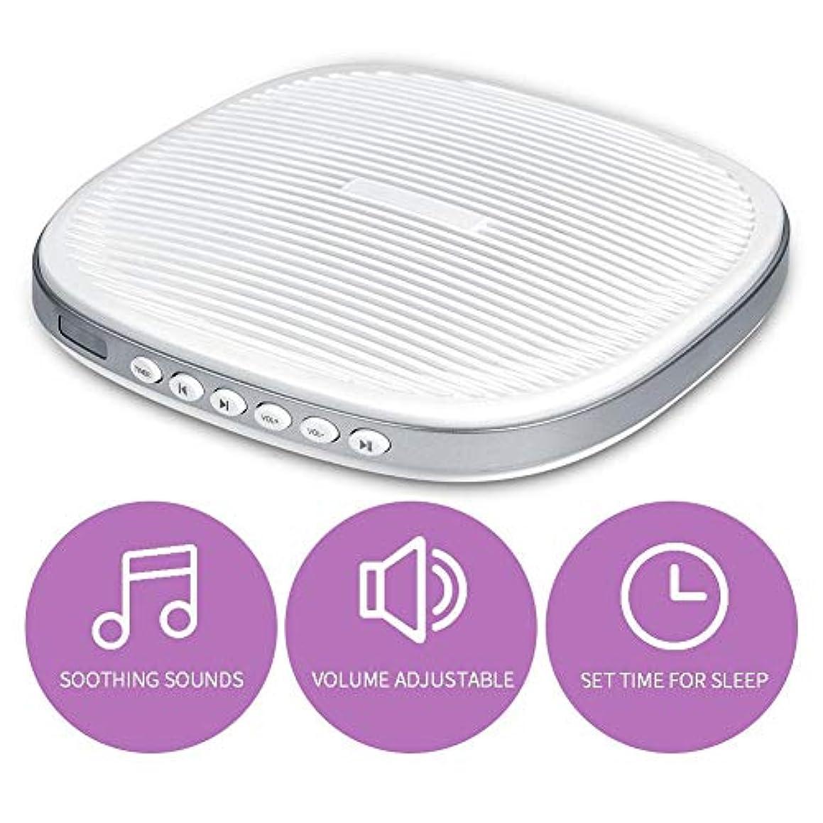 破壊する注釈サイトライン携帯用ホワイトノイズの睡眠機、赤ちゃん大人の旅行者の寝室のオフィスの家のための20のなだめるような音の3つのタイマーの睡眠の音機械