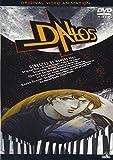 ダロスのアニメ画像