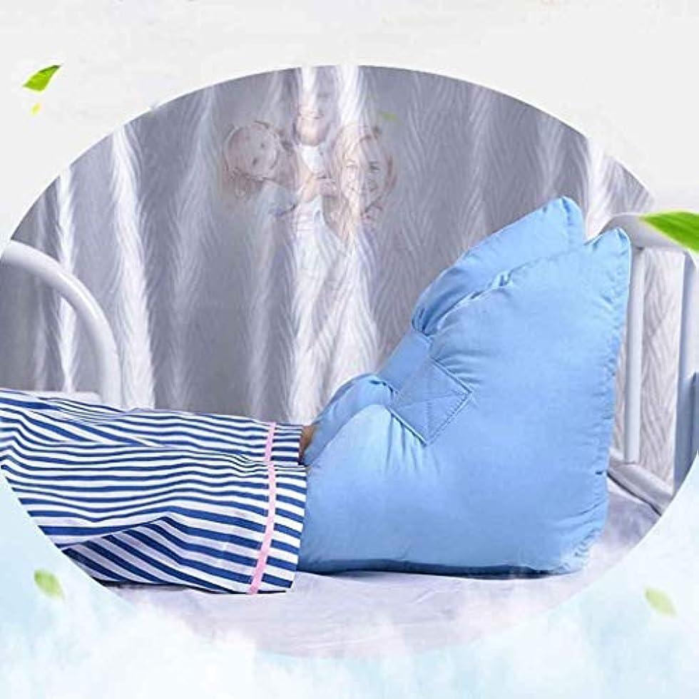 組み込む防水苦しめるHeのかかとプロテクター、足のプロテクターポリエステルコットンカバーは枕クッションを保護して圧力を軽減-青-1ペア