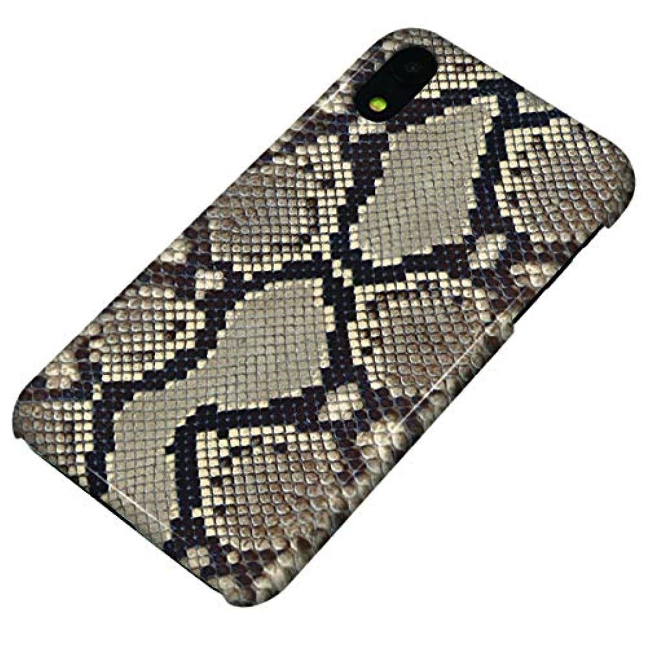 毒液要旨リテラシーApple iPhone XR まるっと印刷 ハード ケース 049 ヘビ柄(白) 光沢仕上げ 横まで印刷