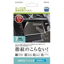 ELECOM カーナビ液晶保護フィルム 7インチワイド用 CAR-FL7W