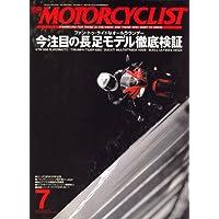 別冊 MOTORCYCLIST (モーターサイクリスト) 2007年 07月号 [雑誌]