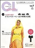 カメラ・ライフVol.7 (玄光社MOOK)