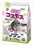 お花畑 猫砂 コスモス 15L