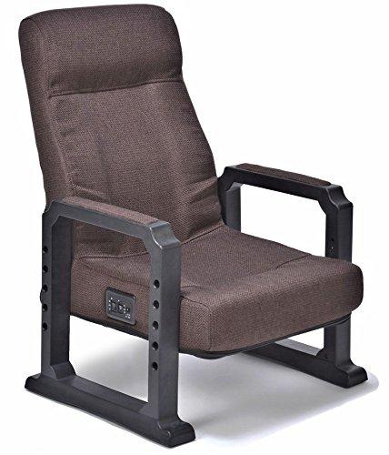 オールシーズン使える!ハイバック高座椅子 〔ヒーター付〕寒い季節はヒーター内蔵でじんわり暖か!!