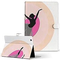 KYT33 Qua tab QZ10 キュアタブ quatabqz10 Mサイズ 手帳型 タブレットケース カバー レザー フリップ ダイアリー 二つ折り 革 003640
