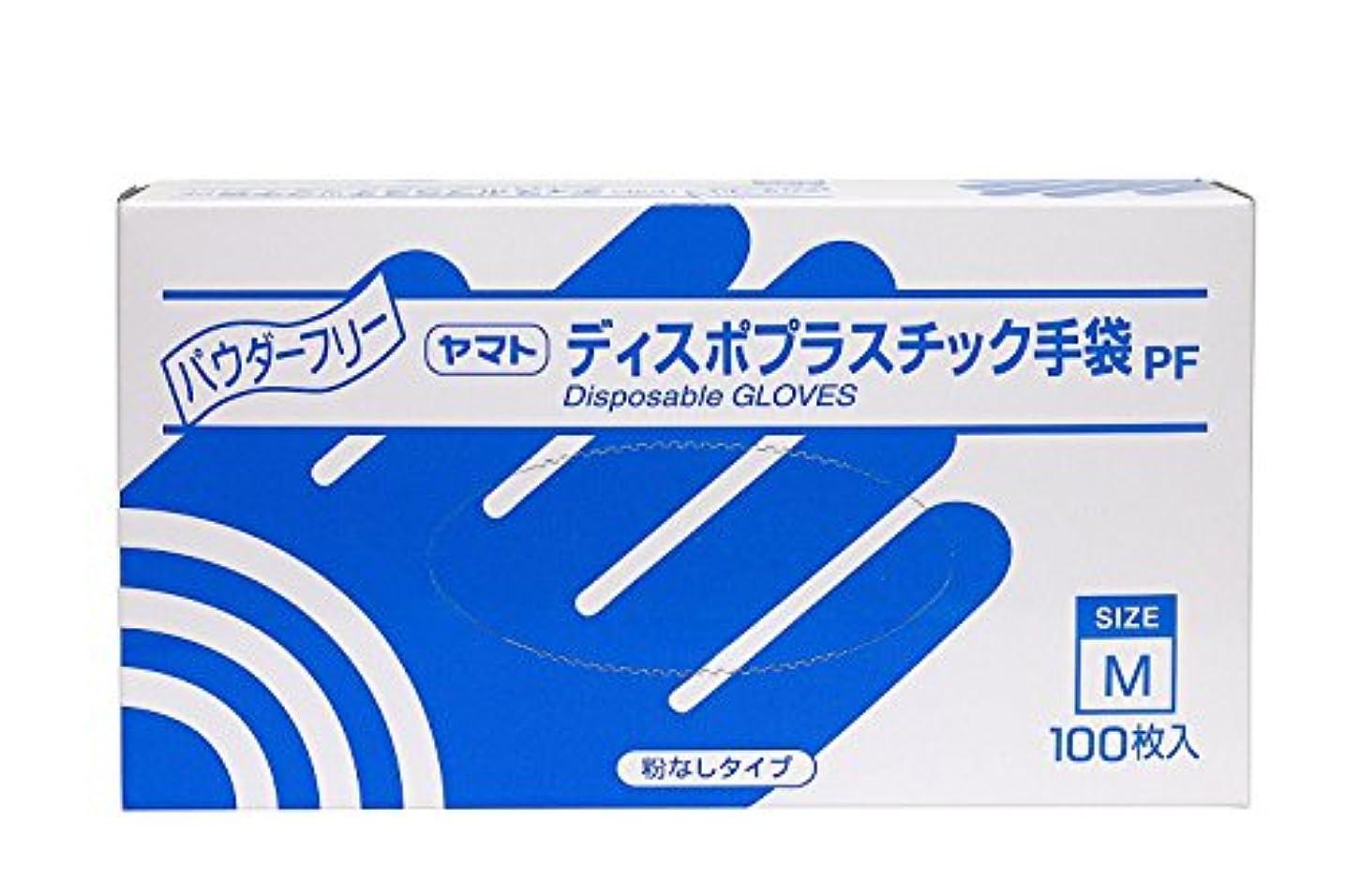 アラバマ一方、シュート大和工場 プラスチック手袋 PF(パウダーフリー) M 100枚