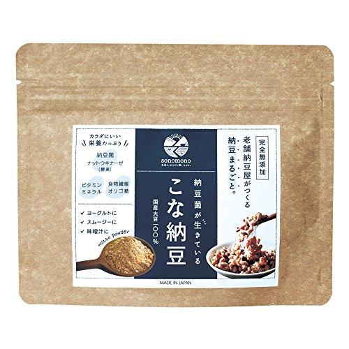 納豆菌が生きている 小さじ一杯で10パック分の納豆菌 納豆栄養まるごと(そのもの納豆 粉末タイプ)
