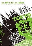 TOKYO23 / 嵐田 武 のシリーズ情報を見る