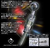 SWAGE-LINE (ステンメッシュブレーキホース) ステンレスフィッティング フロント&リアセット トヨタ FJ62、HJ60/61/ランクル60 全車 (SW4001)