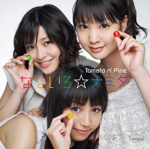 なないろ☆ナミダ(初回生産限定盤)(DVD付)