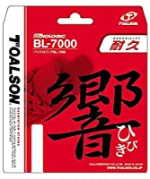 TOALSON(トアルソン) バイオロジック BL‐7000 ブラック (バドミントン用) 8407004