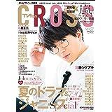 TVfanCROSS Vol.27