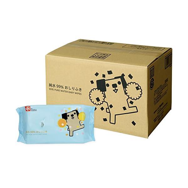 【Amazon.co.jp限定】 純水99% お...の商品画像