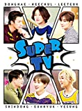 SUPER TV [DVD]