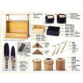 香七つ道具 3-8