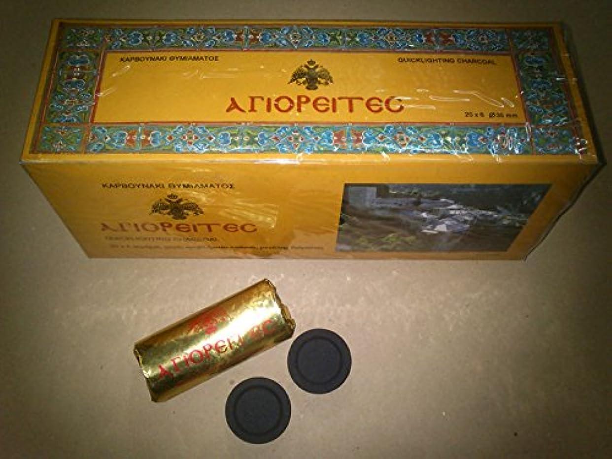 文庫本平手打ち頼るボックスのギリシャチャコールタブレット20のロール6タブレット各Roll for教会IncenseまたはHookahおよびShishaパイプ