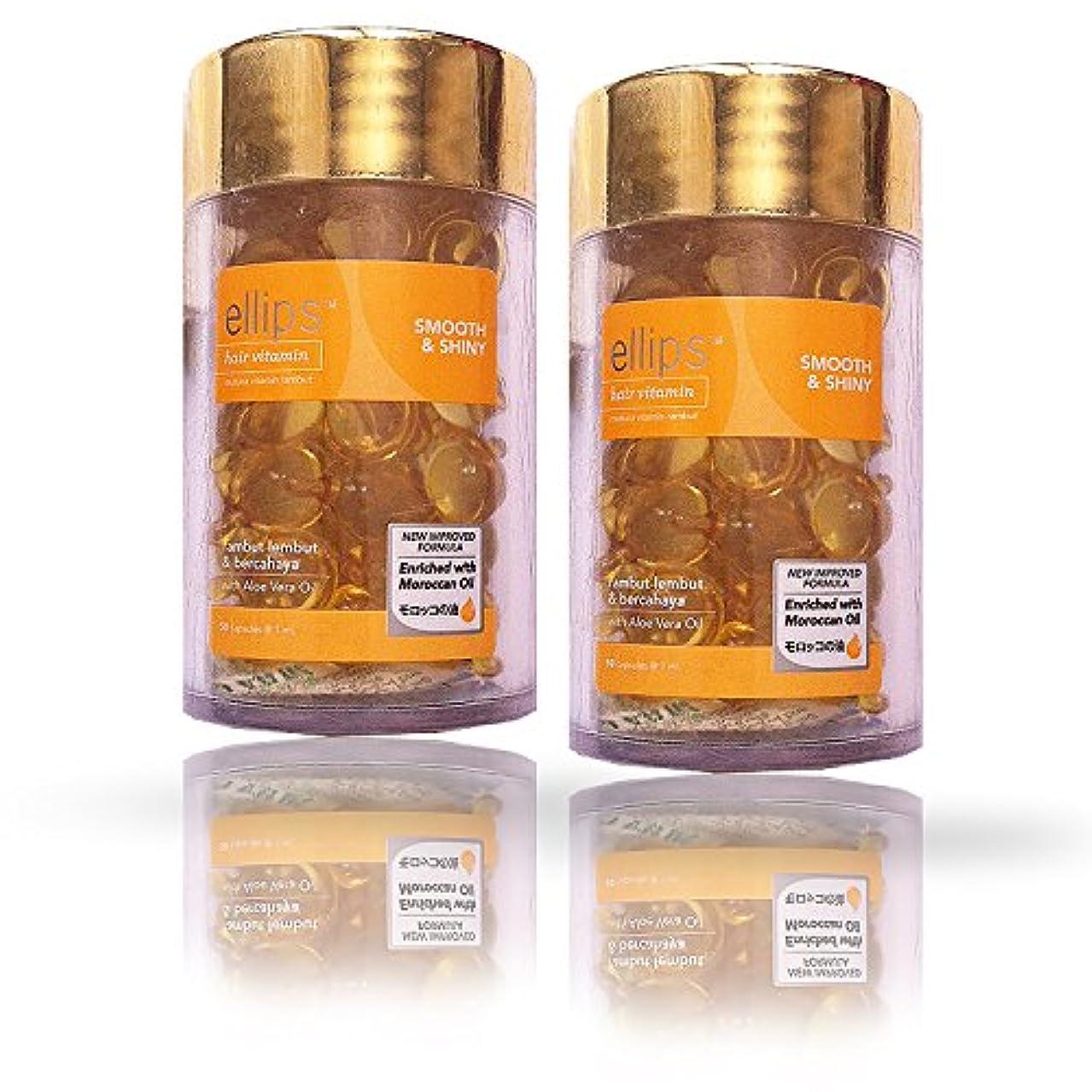 蛾化合物集中エリップス(ellips)スムース&シャイニー(フレッシュ トロピカル フルーツの香り) ボトル50粒×2個