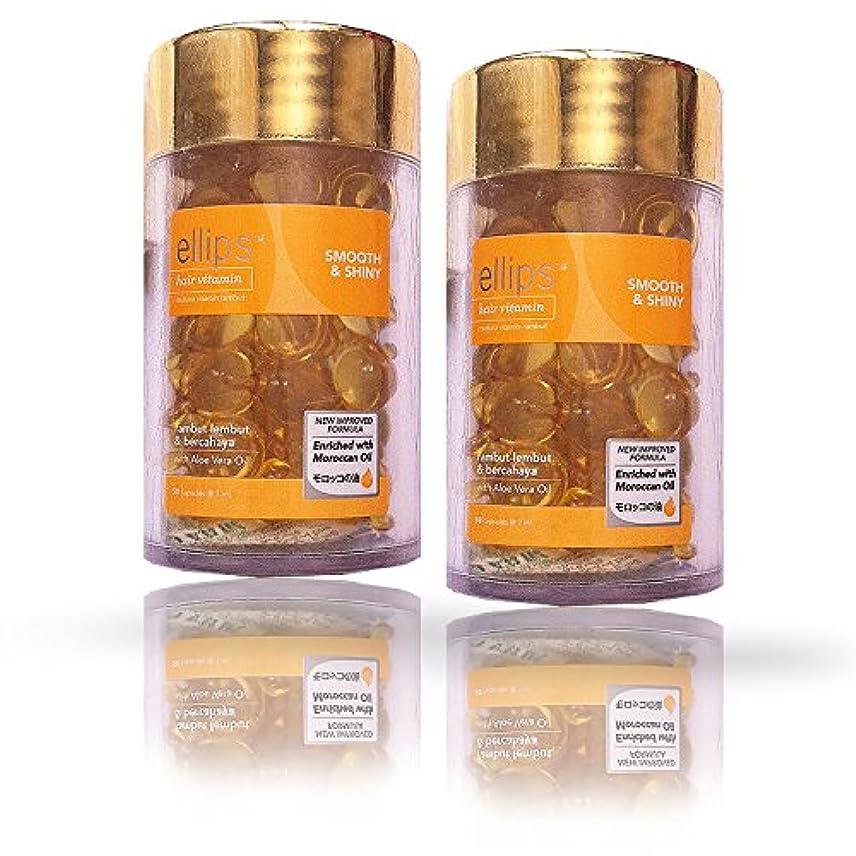 着服暴力的な影響エリップス(ellips)スムース&シャイニー(フレッシュ トロピカル フルーツの香り) ボトル50粒×2個