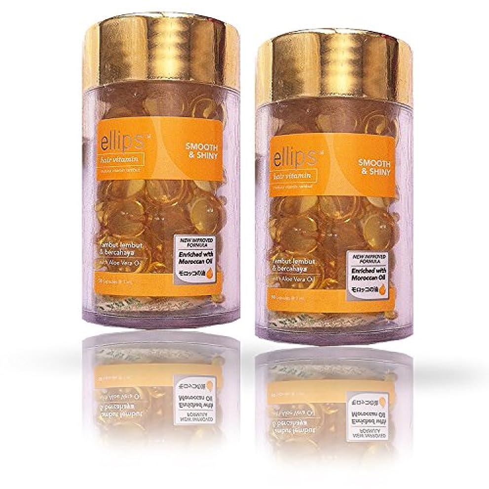 噴出するフリース雄弁家エリップス(ellips)スムース&シャイニー(フレッシュ トロピカル フルーツの香り) ボトル50粒×2個
