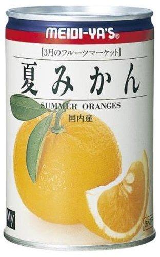 明治屋 フルーツマーケット 夏みかん 450g