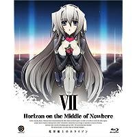 境界線上のホライゾン (Horizon on the Middle of Nowhere) 7