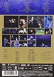 夜会 VOL.10 海嘯 [DVD] 画像