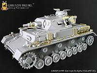 グリフォン L35023 1/35 IV号戦車F1(F) 型用エッチングセット