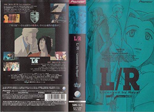 L/R cloud 003 [VHS]