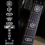 ホピ族シンボル(彫金調) ギターに貼る インレイステッカー 040HO-MT