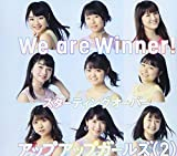 We are Winner! / アップアップガールズ(2)