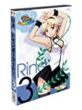 Rio RainbowGate! 3【初回限定特典:ミントのチョコストラップ付き】 [Blu-ray]