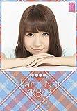 クリアファイル付 (卓上)AKB48 名取稚菜 カレンダー 2015年