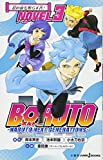 BORUTO-ボルト- -NARUTO NEXT GENERATIONS- NOVEL 3 (JUMP j BOOKS)
