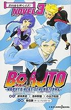 BORUTO-ボルト- -NARUTO NEXT GENERATIONS- NOVEL 3