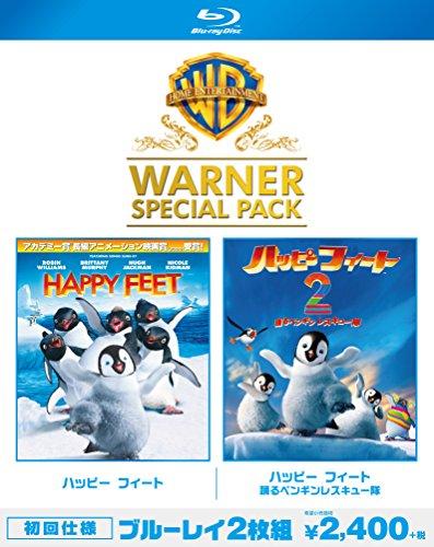 【初回仕様】ハッピー フィート ワーナー・スペシャル・パック[Blu-ray/ブルーレイ]