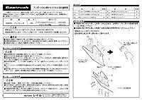 Beatrush(ビートラッシュ) アンダーパネル用サイドパネル スバル インプレッサ [GVB、GRB] ※STiパーツ装着車 【S560210A】