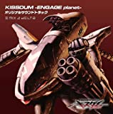 KISSDUM-ENGAGE planet-オリジナルサウンドトラック