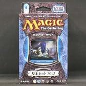 MTG マジック:ザ・ギャザリング  基本セット 2012  エントリーセット -神秘の力-《日本語版》