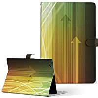 S80 TOSHIBA 東芝 Dynabook Tab ダイナブックタブ 手帳型 タブレットケース タブレットカバー カバー レザー ケース 手帳タイプ フリップ ダイアリー 二つ折り クール カラフル 光 やじるし s80-000066-tb