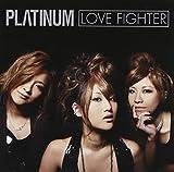 LOVE FIGHTER(DVD付) 画像