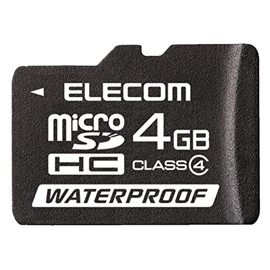 施し学校の先生参照【2008年モデル】ELECOM 防水仕様 microSDメモリーカード/4GB MF-MRSDH04GC4W